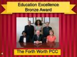 education excellence bronze award