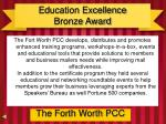 education excellence bronze award1
