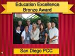 education excellence bronze award2