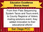 education excellence bronze award3