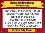 education excellence silver award1