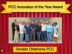 pcc innovation of the year award