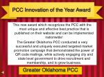 pcc innovation of the year award1