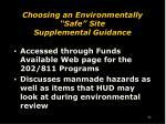 choosing an environmentally safe site supplemental guidance