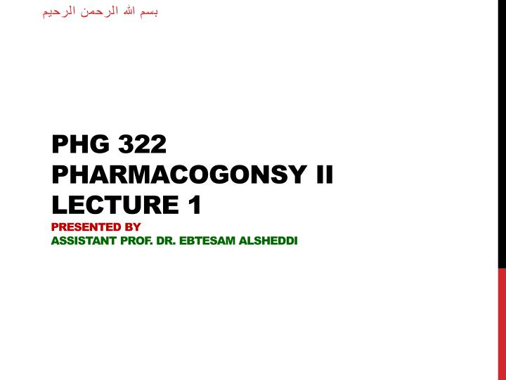 phg 322 pharmacogonsy ii lecture 1 presented by assistant prof dr ebtesam alsheddi n.
