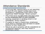 attendance standards