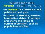 research study skills almanac te 291l pb 109 110