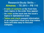 research study skills almanac te 291l pb 110