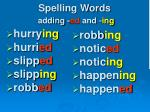 spelling words adding ed and ing