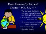 earth patterns cycles and change sol 3 7 4 7