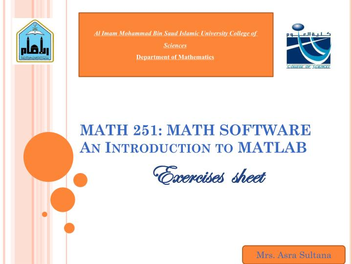 math 251 math software an introduction to matlab n.