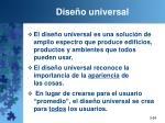 dise o universal