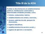 title iii de la ada