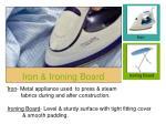 iron ironing board