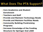 what does the pta support