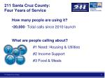 211 santa cruz county four years of service