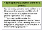 a development is another word for a project
