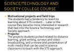 science technology and society college course