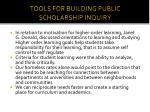 tools for building public scholarship inquiry