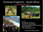 semester programs south africa