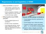 requirements on and capabilities of edms
