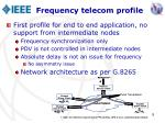 frequency telecom profile