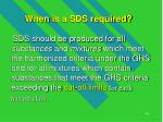 when is a sds required