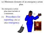 c minimum elements of an emergency action plan