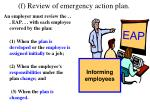 f review of emergency action plan