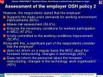 assessment of the mployer osh policy 2