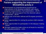 factors supporting the improvement of wcc wcg activity 2