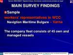 main survey findings