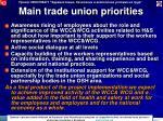 main trade union priorities