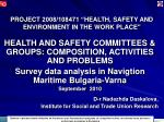 project 2008 108471 health safety and environment in the work place