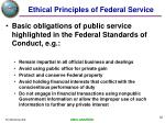 ethical principles of federal service