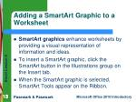 adding a smartart graphic to a worksheet