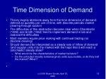 time dimension of demand