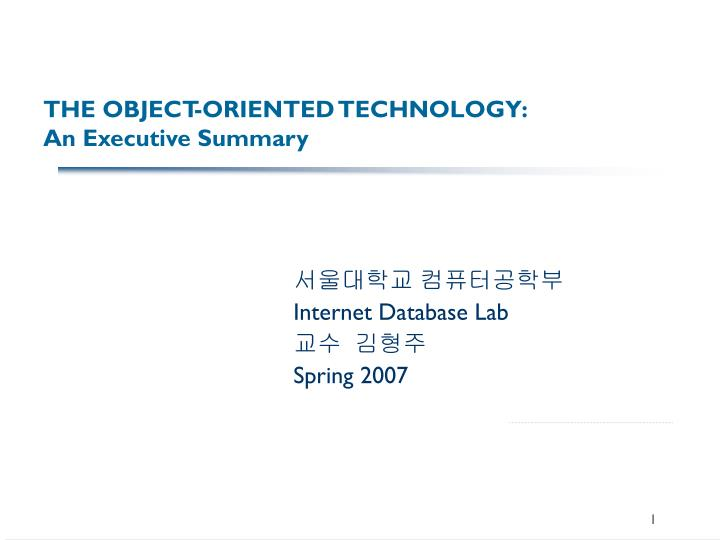 the object oriented technology an executive summary n.