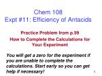 chem 108 expt 11 efficiency of antacids