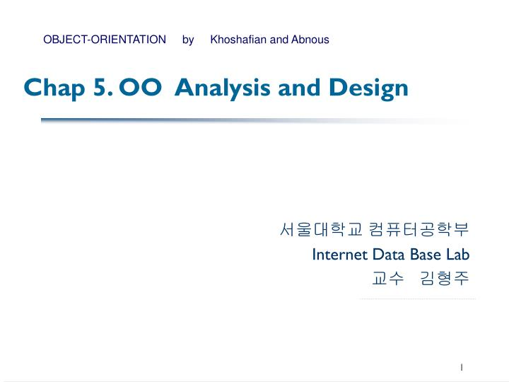 chap 5 oo analysis and design n.
