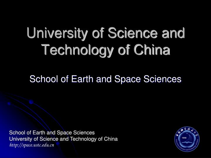 university of science and technology of china n.