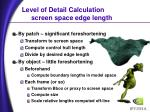 level of detail calculation screen space edge length