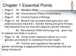 chapter 1 essential points