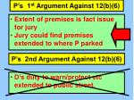 p s 1 st argument against 12 b 6