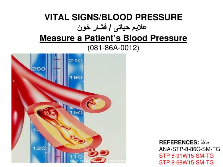 vital signs blood pressure measure a patient s blood pressure 081 86a 0012 n.