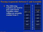 passing arguments between c and assembly
