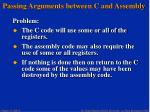 passing arguments between c and assembly2