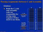 passing arguments between c and assembly3