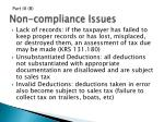 non compliance issues