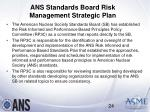 ans standards board risk management strategic plan